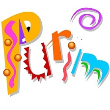 Jewish Holidays - Purim, the Story of Esther Illustration